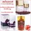 รกแกะแองเจิลซีเครท 30 เม็ด+ healthessence greapeseed 55,000 mg. 30 เม็ด+Skin Safe Lycopene 50 Mg.สารสกัดมะเขือเทศเยอรมัน 30 เม็ด ผิวขาว ดีดเด้ง ลดสิว ไร้ริ้วรอย thumbnail 1