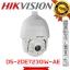 HIKVISION DS-2DE7230IW-AE thumbnail 1
