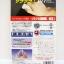 ดินน้ำมันขจัดคราบฝังลึก Soft99 จากญี่ปุ่น (รถสีเข้ม) thumbnail 2