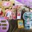 Promotion ชุดแชมพูยาจีน+ครีมหมักผมฮองเฮา ขนาด 300 กรัม thumbnail 2