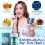 (แบ่งขาย 30เม็ด) Ausway Bio Collagen ออสเวย์ไบโอคอลลาเจน คอลลาเจนแบบซอฟเจล ดูดซึมได้ดี thumbnail 2