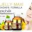 (ขายดีมาก) Royal Bee Maxi Royal Jelly: ผิวสวยสดใส สุขภาพดี ขนาด 60 เม็ด อย.50-1-02237-1-0025 thumbnail 13