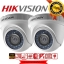 HIKVISION ((Camera Pack 2)) DS-2CE56D0T-IR x 2 (1080p) thumbnail 1