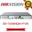 HIKVISION DS-7208HQHI-F1/N thumbnail 2
