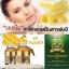(ขายดีมาก) Royal Bee Maxi Royal Jellyผิวสวยสดใส สุขภาพดี ขนาด 30 เม็ด อย.50-1-02237-1-0025 thumbnail 13