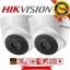 HIKVISION (( Camera Pack 2 )) DS-2CE56D0T-IT3 x 2 (1080p) thumbnail 1
