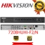 Hikvision (( Camera Set 8 )) (DS-2CE16D0T-IR x 8 , DS-7208HUHI-F2/N x 1) thumbnail 2