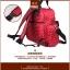 TP12058 กระเป๋าเก็บสัมภาระคุณแม่ ใช้ได้ทั้งเป็นเเบบหิ้วและสะพายเป้ ลายจุด สีแดง thumbnail 3