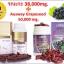 รกแกะหญิงแย้ 38,000 mg. 1ปุก 100 เม็ด+ Ausway Grapeseed 50,000 mg. ปุก 100 เม็ด thumbnail 1