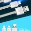 REMAX Fast Data Cable Series RC-008i thumbnail 7