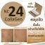 NC24 Bio-nano Collagen เซรั่มคอลลาเจนเข้มข้น ให้ผิวอ่อนวัย ริ้วรอยดูลดเลือน ( 1 กล่อง มี 6 ขวด) thumbnail 17