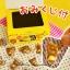 พร้อมส่ง ** Rilakkuma Chocolate ช็อคจิ๋วรูปหมีขี้เกียจริลัคคุมะ 1 ชิ้น (ช็อคโกแลตทนร้อนได้ ไม่ละลาย) thumbnail 2