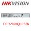 HIKVISION DS-7216HQHI-F2/N (Full HD 16CH) thumbnail 2