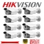 HIKVISION Camera Pack 8 DS-2CE16D0T-IT3 (HD 1080P) thumbnail 1