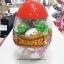 พร้อมส่ง ** Choco Egg - Dinosaur ในกระปุก BOX ไข่ช็อคโกแลต แถมของเล่น กระปุก 30 ลูก (สินค้ามีอย.ไทย) thumbnail 1