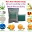 (ซื้อ 1 ก้อน ฟรีอีก 1 ก้อน) Nari Anti -Stretch Soap สบู่ลดและป้องกันผิวแตกลาย ท้องลาย รอยแดง รอยยุงกัด รอยสิว รอยแผลเป็น ลดจุดด่างดำ ให้ดูเนียนขึ้น ริ้วรอยดูจางลง ช่วยผลัดเซลล์ผิวเก่าให้ผิวแลดูกระจ่างใส thumbnail 1