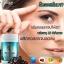 (แบ่งขาย 30เม็ด) Ausway Bio Collagen ออสเวย์ไบโอคอลลาเจน คอลลาเจนแบบซอฟเจล ดูดซึมได้ดี thumbnail 1