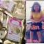 ( 3 ชุด) สมุนไพรลดน้ำหนัก Slimming Hi Herb ดื้อยาแค่ไหนก็ลง บางท่านลง 8-10 ต่อเดือน thumbnail 2