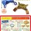 พร้อมส่ง ** Tirol Choco Mini Kabuto ช็อคโกแลตขนาดพอดีคำชื่อดังจากญี่ปุ่น มาในกล่องที่ประดิษฐ์เป็นหมวกซามูไรญี่ปุ่นได้ บรรจุ 27 ชิ้น thumbnail 3