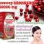 (แบ่งขายด 30 เม็ด) Ausway Cranberry 50000 mg. แครนเบอร์รี่สกัดเข้มข้น วิตามินสำหรับผู้หญิงโดยเฉพาะ thumbnail 10