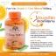 Pure Vita C-Time เพียว ไวต้า วิตามินซี 1000 มิลลิกรัม ผสม ดอกกุหลาบป่า (Rose hips) และเป็นสูตร Time-Release formulation ดูดซึมได้ยาวนาน 8-10 ชั่วโมง ขนาด250 เม็ด จากแคนนาดา thumbnail 1