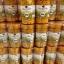 Nature king royal jelly 1000 mg นมผึ้งเนเจอร์คิงส์ บรรจุ 365 เม็ด thumbnail 2