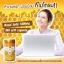 (แบ่งขาย 30 เม็ด) Nature's King Royal Jelly 1,000 mg. นมผึ้ง เนเจอร์ คิง thumbnail 5