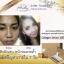(แบ่งขาย 1ขวด) NC24 Bio-nano Collagen เซรั่มคอลลาเจนเข้มข้น ให้ผิวอ่อนวัย จากออสเตรเลีย thumbnail 24