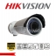HIKVISION DS-2CD2620F-I thumbnail 1