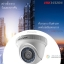HIKVISION DS-2CE56D0T-IR 2MP DOME Turbo HD thumbnail 3
