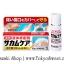 พร้อมส่ง ** Kobayashi Sakamukea Liquid Bandage เจลใสปิดบาดแผล พลาสเตอร์ยาแบบเหลว พลาสเตอร์ยาเนื้อเจล รุ่นกันน้ำ ขนาด 10 กรัม thumbnail 1
