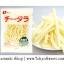 พร้อมส่ง ** Natori Cheese Tara Special ทาโร่ชีสห่อใหญ่พิเศษจากนาโตริ 161g ได้คุณค่าจากชีสและเนื้อปลาแบบเต็มๆ อร่อยจนหยุดไม่ได้ค่ะ thumbnail 1