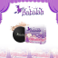 BABALAH PRESSED POWDER แป้งพัฟฟ์ซิลิโคน 1 กล่อง thumbnail 1