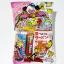 พร้อมส่ง ** Party Time Variety ชุดรวมขนมยอดนิยมของเด็กๆ ญี่ปุ่น บรรจุขนมไว้ 9 ชนิด thumbnail 1