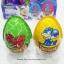 พร้อมส่ง ** Choco Egg - Dinosaur ไข่ช็อคโกแลต แถมของเล่น 1 ลูก (สินค้ามีอย.ไทย) thumbnail 1