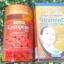สารสกัดจากมะเขือเทศ 30 เม็ด + วิตามินซี Ausway Vit C Max 1200 mg. 30 เม็ด thumbnail 1