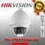 HIKVISION DS-2DE5130W-AE thumbnail 1