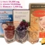 รกแกะ50,000mg.30เม็ด+ healthessence greapeseed 55,000 mg. 30 เม็ด+biomaxi c วิตามินซีสำหรับผิวขาว 30 เม็ด thumbnail 1