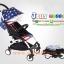 C10202 รถเข็นเด็ก Baby time แบบพกพาน้ำหนักเบา 5.8 kg โครงหลังคาดีไซน์ผ้าสีชมพู thumbnail 3