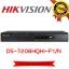 HIKVISION DS-7208HQHI-F1/N thumbnail 1