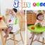 C10150 เก้าอี้นั่งทานข้าวสำหรับเด็ก Booster Seat สีเขียว thumbnail 6