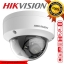 HIKVISION DS-2CE56F7T-VPIT 3MP DOME Turbo HD thumbnail 1
