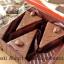 พร้อมส่ง ** Sylveine Chocolate เค้กเนื้อนุ่ม เคลือบช็อคโกแลต 1 กล่องมี 6 ชิ้น thumbnail 3