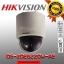 HIKVISION DS-2DE5220W-AE thumbnail 1