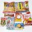 พร้อมส่ง ** Party Time Variety ชุดรวมขนมยอดนิยมของเด็กๆ ญี่ปุ่น บรรจุขนมไว้ 9 ชนิด thumbnail 2