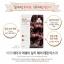 ++Pre order++A'Pieu Damage Away Silky Hair Wrapping Mask thumbnail 2