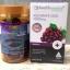 (แบ่งขาย) Healthessence 55000mg 30 เม็ด +Hyaluronic acid Plus resveratrol (ไฮยาลูรอนิค แอซิด) 30 เม็ด บำรุงผิวขาว ใสอมชมพู นุ่มลื่น ชุ่มชื่นอิ่มน้ำ thumbnail 3