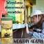 wealthy health royal jelly 1650 mg จากออสเตรเลีย (เข้มข้นที่สุด เข้มข้นกว่ารุ่นพโดม) ทานบำรุงผิวพรรณ และสุขภาพ thumbnail 9