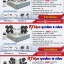 Promotion Set ราคาสุดคุ้ม (6 Set) thumbnail 2