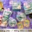Promotion ชุดแชมพูยาจีน+ครีมหมักผมฮองเฮา 500 กรัม thumbnail 8